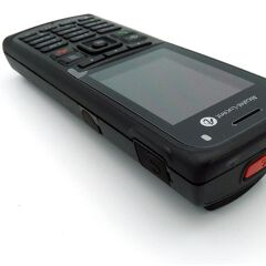 3BN67345AA  - 8262 DECT Handset, contains battery and Belt clip